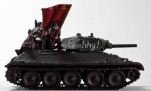 Tank Flag Detail